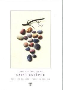 Saint Estèphe