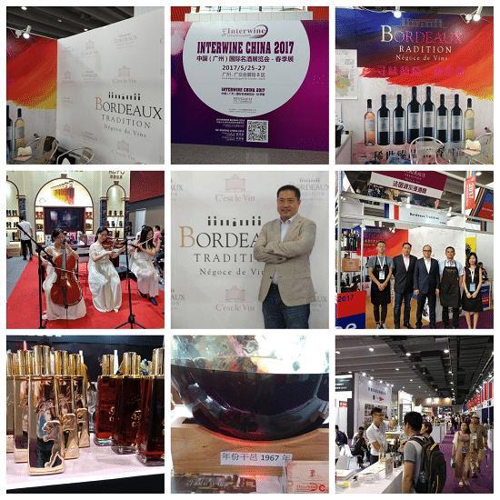 Interwine China: Bordeaux Tradition était présent à Canton