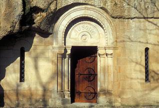 Porte Château Ausone